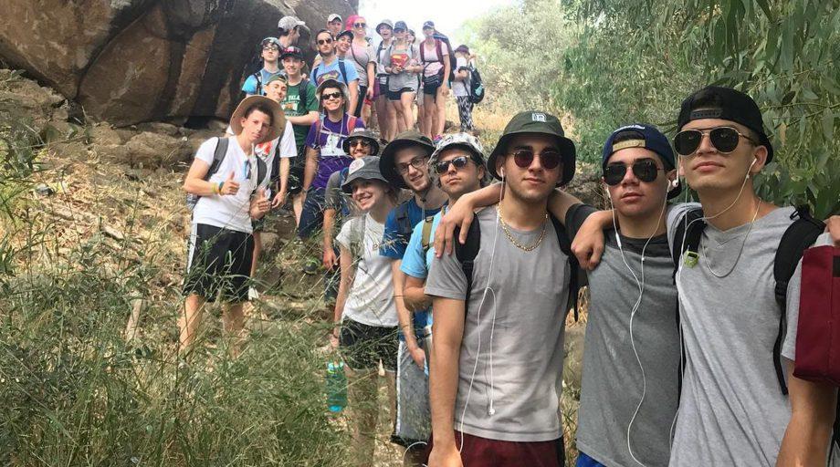 Teens in Israel hiking