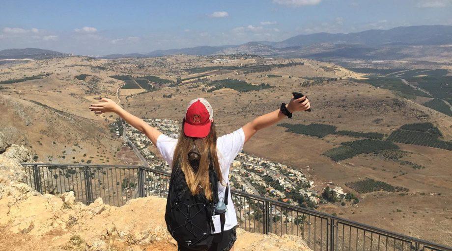 Teen in Israel